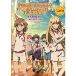 TOARU KAGAKU NO RAILGUN T SEA 3 (2DVD)