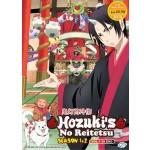 HOOZUKI NO REITETSU 鬼灯的冷彻 SEASON 1+2 VOL.1-39 END (3DVD)