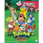 POKEMON SUN & MOON(ULTRA LEGENDS) (5DVD)