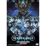 牙狼 GARO:VERSUS ROAD V1-12END (DVD)