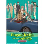FUGOU KEIJI: BALANCE:UNLIMITED 富豪刑警 BALANCE:UNLIMITED VOL.1-11 END (DVD)