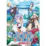 SHACHOU, BATTLE NO JIKAN DESU!V1-12(DVD)