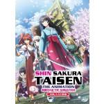 SHIN SAKURA TAISEN THE ANIMATION 新樱花大战 THE ANIMATION VOL.1-12 END (DVD)