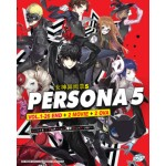 PERSONA 5 V1-26END +2 MOVIE+2 OVA (3DVD)