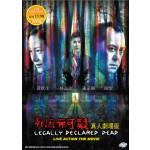 LEGALLY DECLARED DEAD 死因无可疑剧场版 (DVD)