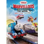 THOMAS&FRIENDS:MARVELOUS MACHINERY