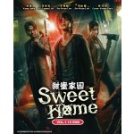 甜蜜家园  SWEET HOME SEASON 1 (3DVD)