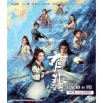 有翡 LEGEND OF FEI (6DVD)