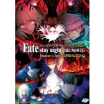 FATE/STAY NIGHT THE MOVIE:HEAVEN'S FEEL 3.SPRING SONG 命运/停驻之夜劇場版-天之杯 3.春樱之歌(DVD)