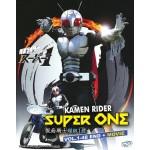 KAMEN RIDER SUPER ONE 假面骑士超级1号 VOL.1 – 48END +MOVIE(3DVD)