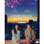 都市男女的爱情法 LOVESTRUCK IN THE CITY (3DVD)
