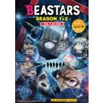 BEASTARS SEASON 1+2 VOL.1-24 END(2DVD)