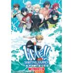 WAVE!! SURFING YAPPE!!来冲浪吧!!美少年!! VOL.1-12END (DVD)
