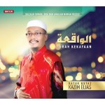CD - AL-WAQIAH SURAH KEKAYAAN