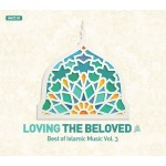 CD - THE BEST OF ISLAMIC MUSIC VOL.3
