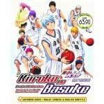 Kuroko No Basuke Season 1-3+Ova+Special
