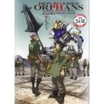 Gundam Iron-blooded Orphans 1