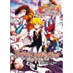 The Seven Deadly Sins-Signs Of Holy War Vol.1-4