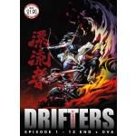 Drifters  Vol.1-12+Ova