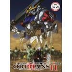 Gundam Iron-blooded Orphans 2