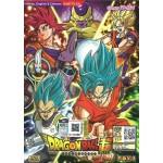 Dragon Ball Super Vol.79-104