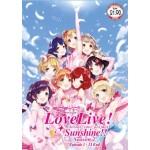 Love live! Sunshine! Season2 Vol.1-13