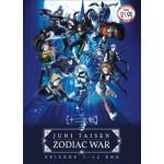 Juni Taisen: Zodiac War  Vol.1-12