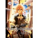 Violet Evergarden  Vol.1-14