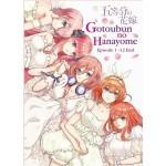 GOTOUBUN NO HANAYOME (DVD)