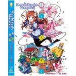 MACHIKADO MAZOKU EP1-12END (DVD)