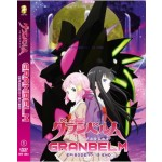 GRANBELM EP1-13END (DVD)