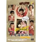 7号房的礼物 (DVD)