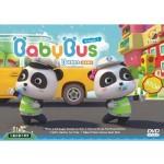 BABY BUS宝宝巴士安全意识 VOL.1 (DVD)