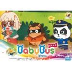 BABY BUS 宝宝巴士:绘本故事 (DVD)