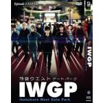 IKEBUKURO WEST GATE PARK EP1-12END (DVD)