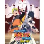 NARUTO SHIPPUDEN  火影忍者疾风传 VOL.664-687   -  BOX 23 (6 DVD)