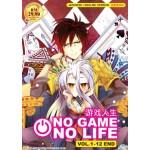 NO GAME NO LIFE 遊戲人生 VOL.1-12 END  (2DVD)