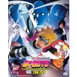 BORUTO: NARUTO NEXT GENERATIONS  火影新世代 : 博人傳 VOL.736-759  BOX 26 (6 DVD)