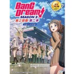 BANG DREAM! S2 V1-13END (DVD)