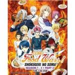 FOOD WARS!SHOKUGEKI S1-3+PART 2 (8DVD)