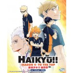 HAIKYŪ!! S4:TO THE TOP +2OVA (3DVD)