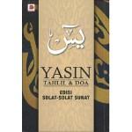 Yasin Tahlil & Doa Edisi Solat-Solat Sunat
