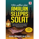AMALAN SELEPAS SOLAT