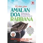 AMALAN DOA RABBANA