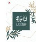 AL-MA'THURAT & SURAH-SURAH PILIHAN