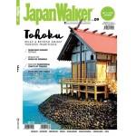 JAPAN WALKER VOL:09