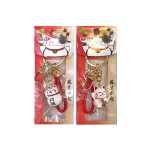 LUCKY CAT KEY CHARM,6478 (RANDOM DESIGN)