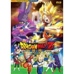 Dragon Ball Z The Movie:Battle Of Gods