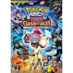 Pokemon Movie18: Hoopa And The Clash Of Ages