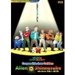Crayon Shinchan Gaiden:Alien VS Shinnosuke